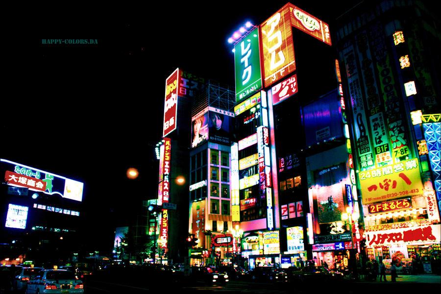 Tokyo - Night - Shinjuku