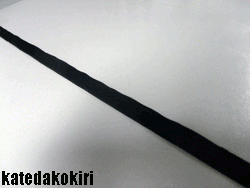 Monorail Papercraft Gif by KatedaKokiri