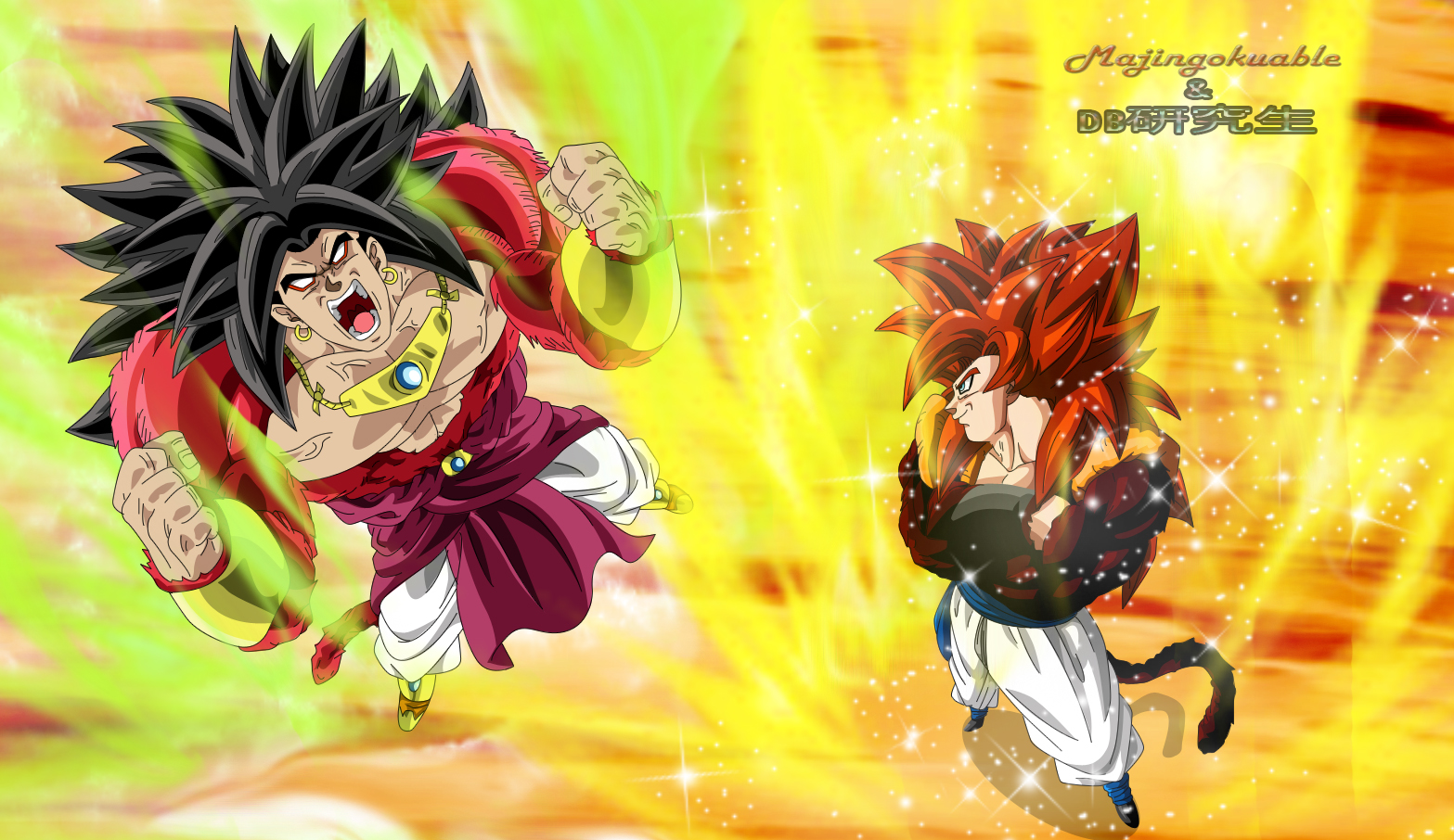 Broly ssj4 vs Gogeta ssj4 by Majingokuable on DeviantArt