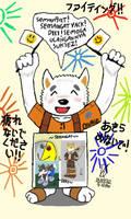 Yoshi shiroi