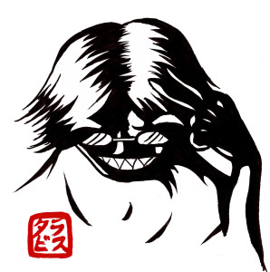 Nova1977's Profile Picture