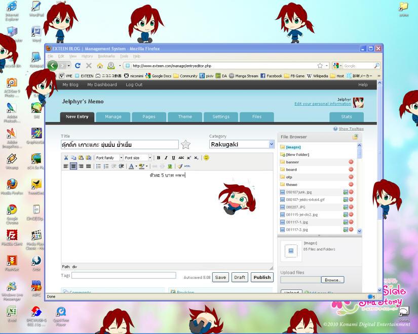 101016 : Desktop Mascot