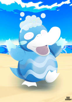 Psyduck Kiru - Funny Duck