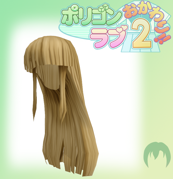 Pl2-To-MMD Long Blonde Hair by Anime-Base-Creator on ...