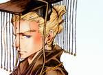 golden cicada child