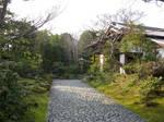 Himeji Garden Path