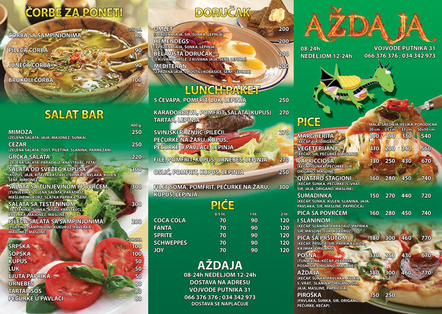 AZDAJA FAST FOOD FLYER A side by cyberwicked on DeviantArt