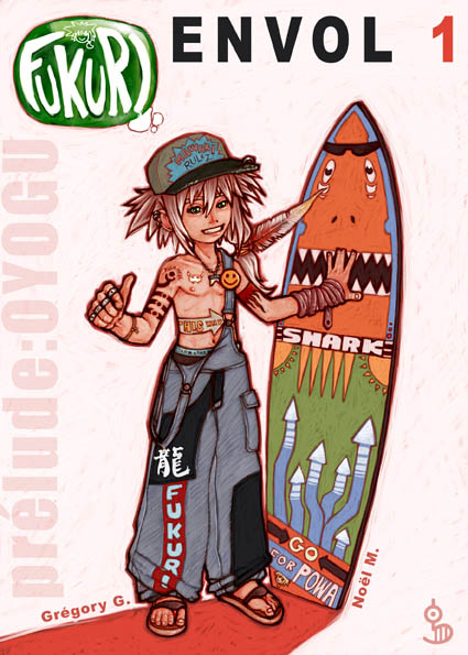 fukuri 1st chapter cover