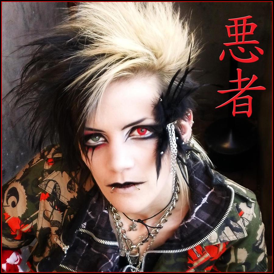 FilthyWarumono's Profile Picture