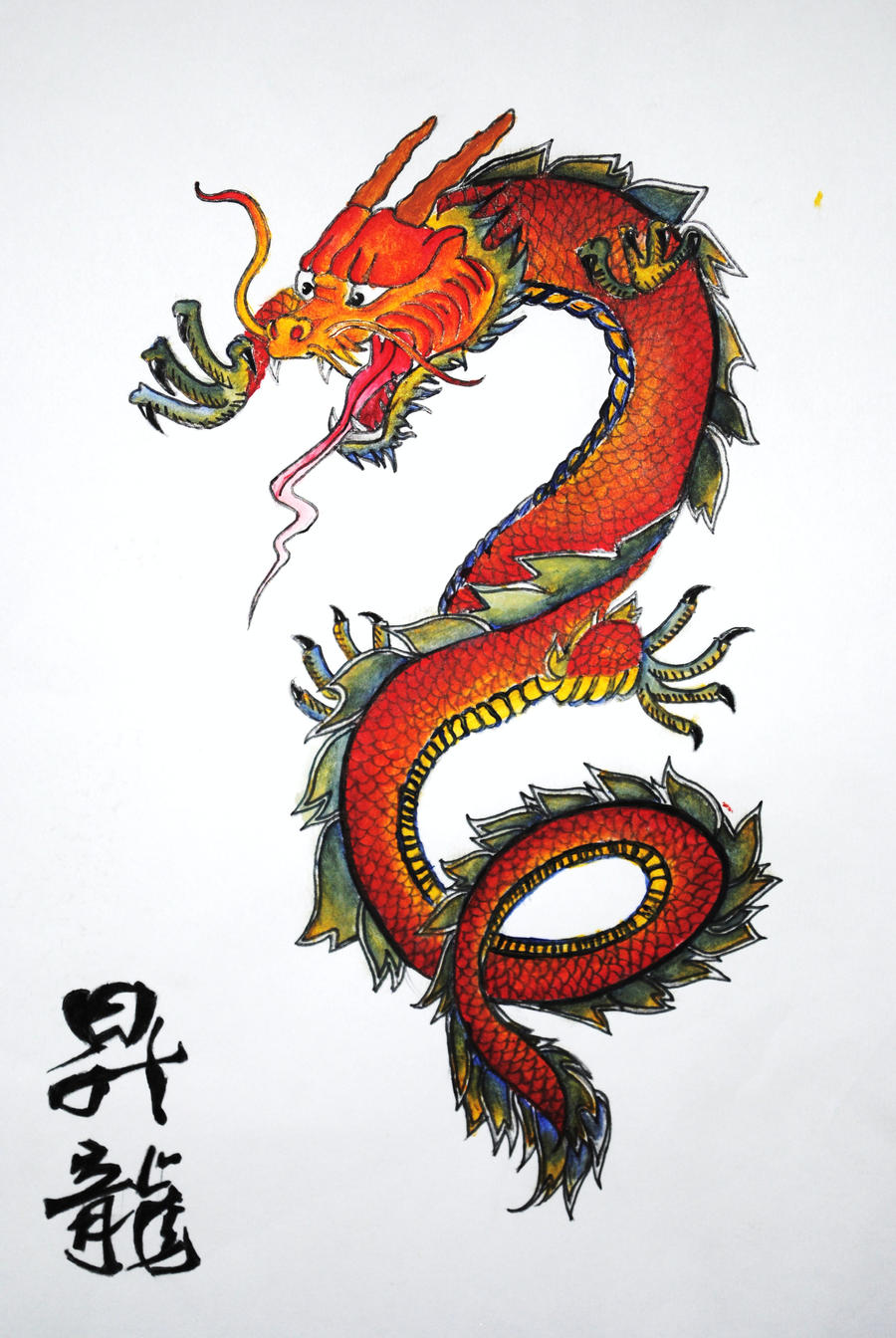 Chinese Dragon' by Sanctuaryy on DeviantArt