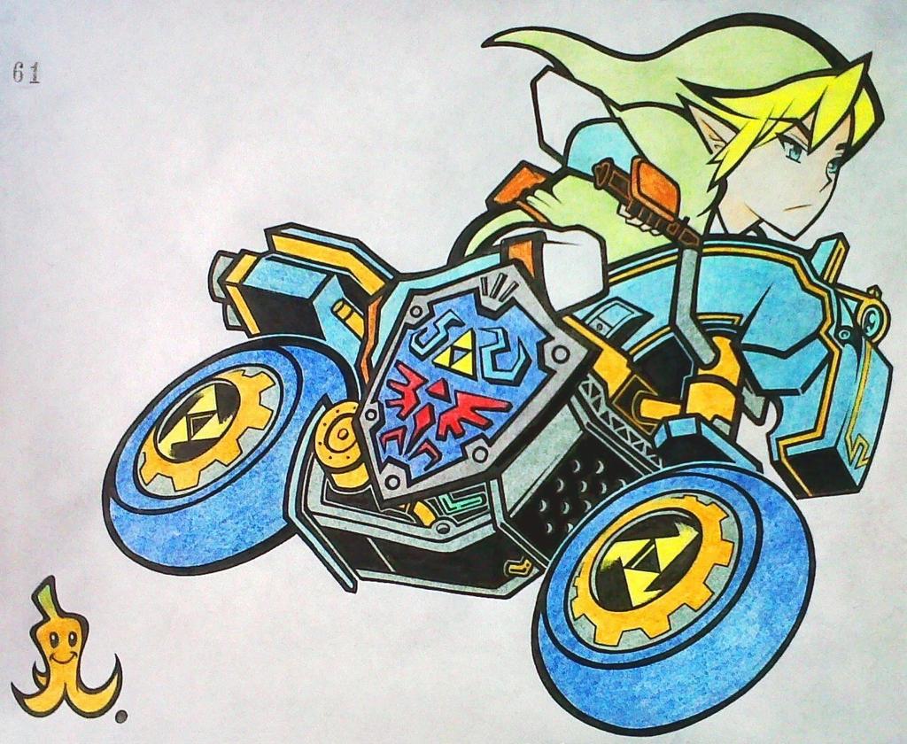 Image Result For E Superbike Shop