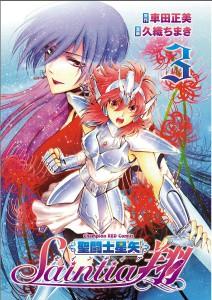 sailor-otaku's Profile Picture