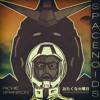 Spacenoids [Album] by PlushGiant