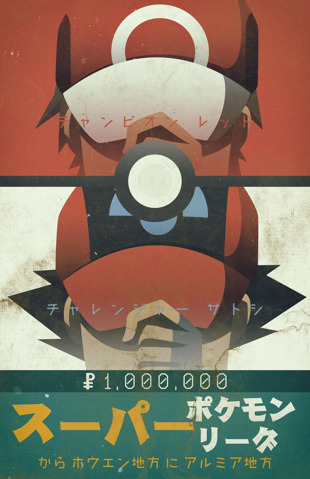 Red vs Ash | Pokemon [Poster] by PlushGiant