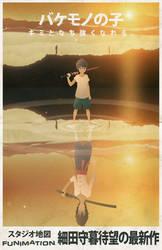 Kyuta   Bakemono no Ko [Poster]