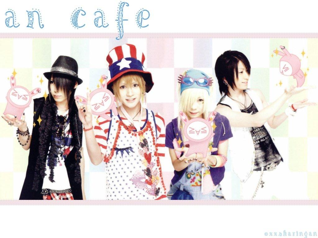 アンティック-珈琲店 An_Cafe_by_xxSharingan