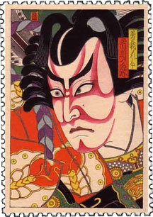 Kabuki Ukiyo-e XL Stamp by LordRedemptionBlaze