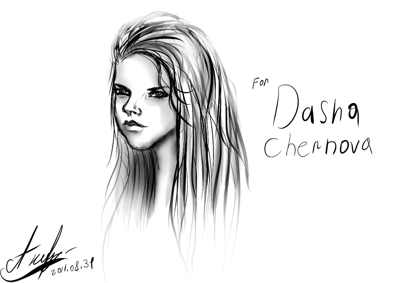 For Dasha Chernova by Ovallesy
