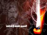 Al_Emam_Al_Hussain