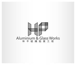 HP Logo Design by iamcadence