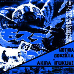 Mothra vs Godzilla Album Cover