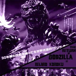 Godzilla 1984 Album Cover
