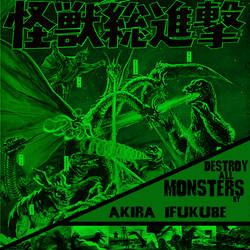 DAM Album Cover