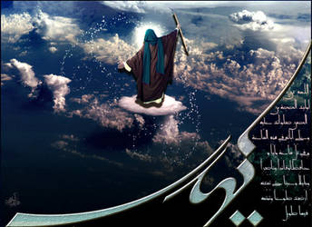 (ya Mahdy) by UmJawad