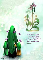 fatima alzahra by UmJawad