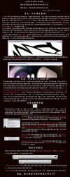 Vectoring Guide_In Chinese by SPFD