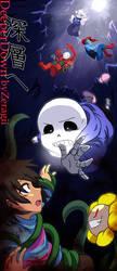 [DeeperDown] fanart by kagemachi