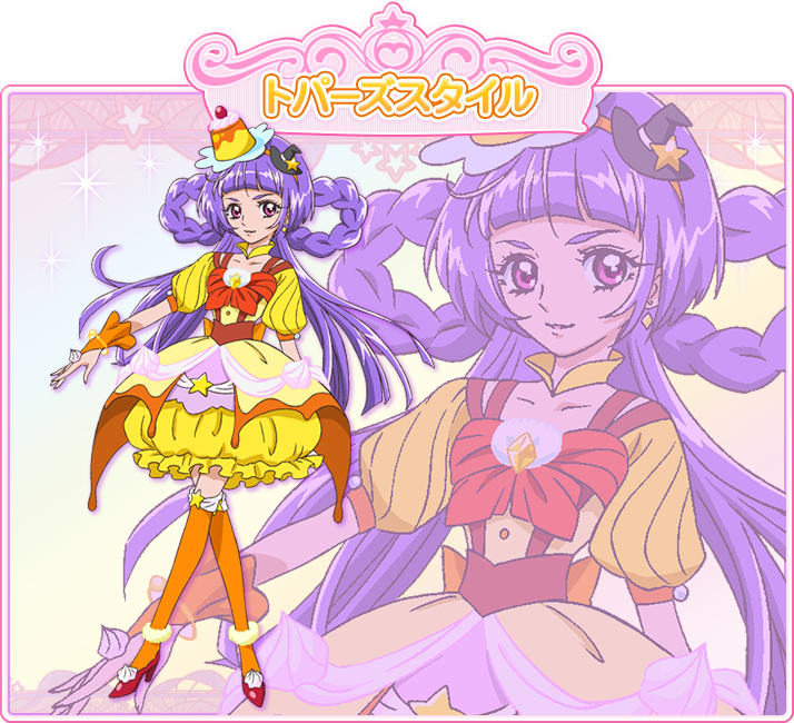 Cure Magical Topaz Style Settei by Magic-Girl-Resources on DeviantArt