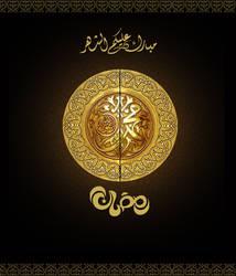 Ramadan by pixelzeesh