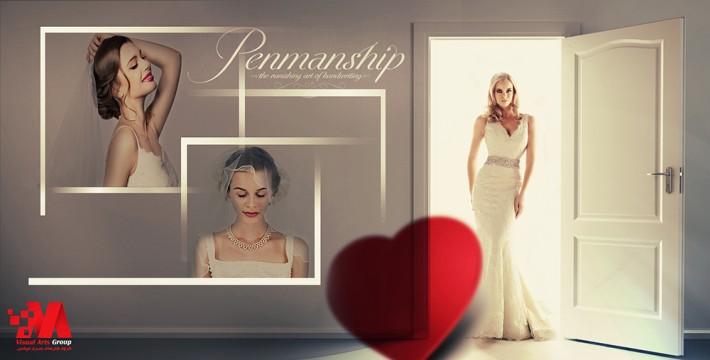 Wedding Album Psd 06 By Ketabi On Deviantart