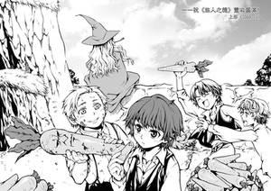 Young Hobbits