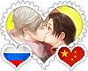 RoChu OTP Stamp by World-Wide-Shipping