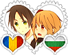 RoBul OTP Stamp by World-Wide-Shipping
