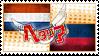 Hetalia LuxLiech Stamp by World-Wide-Shipping