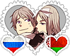 RusBela OTP Stamp by World-Wide-Shipping