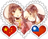 ChiTai OTP Stamp by World-Wide-Shipping