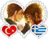 TurkGre OTP Stamp by World-Wide-Shipping