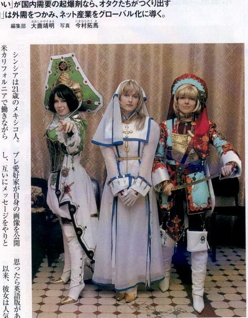 Trinity Blood: Siberian Cosplay in Japan by alberti