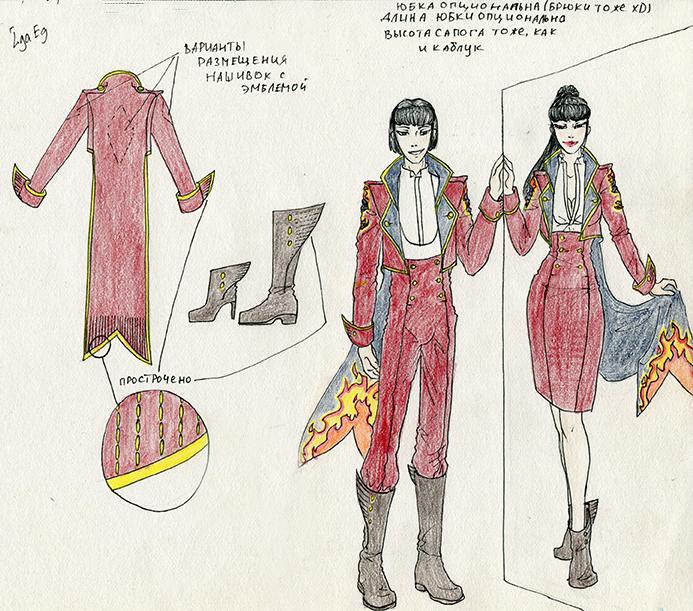 Uniform for Burnt Salmon