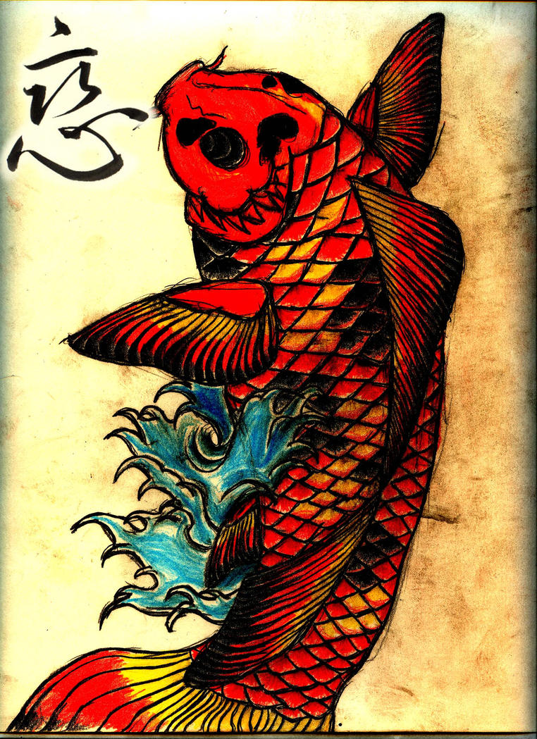 Koi fish by gebmasta on deviantart for Colourful koi fish