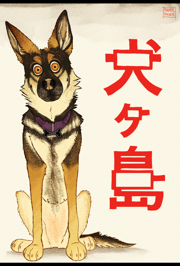 [Isle of Dogs] Indy by Rainie-Painie