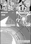 GAL 50 - The Pyramids' Other Secret 6 - p14