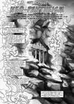 GAL 57 - Neo-Pantheism - page 1