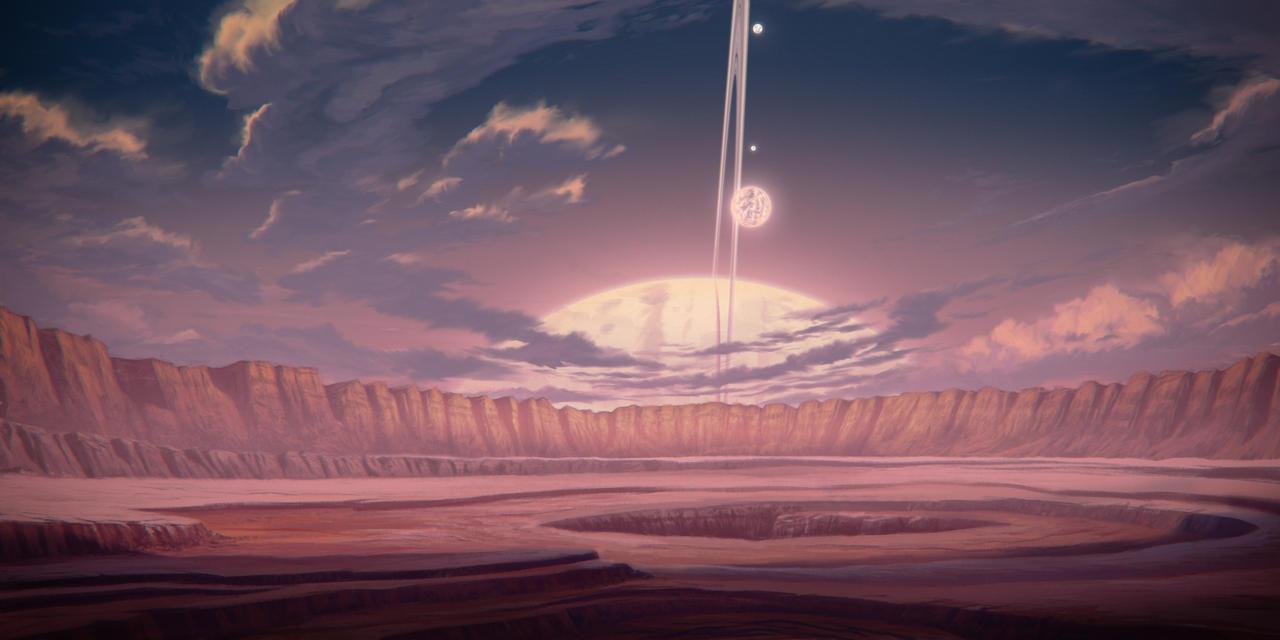 Pink caldera