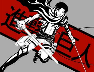 Rivaille (or Levi) - Shingeki no Kyojin