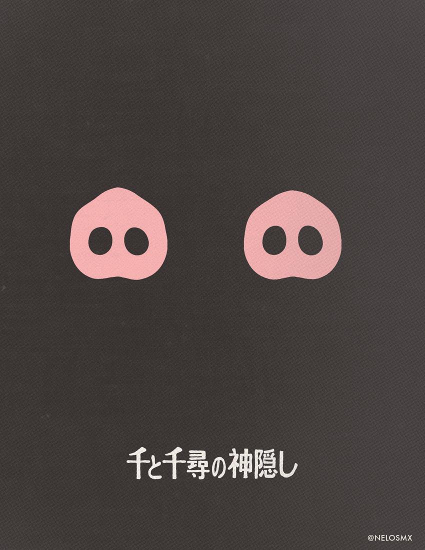 Minimalist Movie Poster: Spirited Away by nelos on DeviantArt